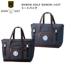 EDWIN-143T EDWIN GOLF エドウィン ゴルフ トートバッグ