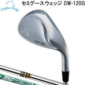 キャスコ DW-120G セミグースネック ドルフィンウェッジ N.S.PRO950GH neo ダイナミックゴールド S200 スチールシャフト Dolphin Wedge DW120G