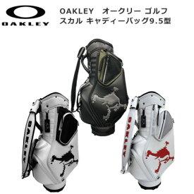 FOS900201 本格派ゴルフバッグ OAKLEY オークリー ゴルフ スカル キャディーバッグ 9.5型 約4.7kg