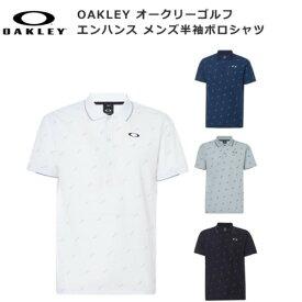 FOA400843 日本正規品 OAKLEY オークリーゴルフ エンハンス メンズ半袖ポロシャツ 2020年春夏モデル