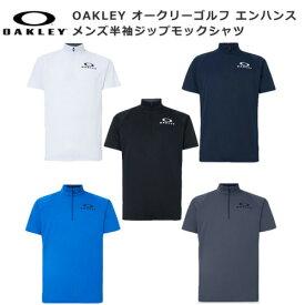 FOA400840 OAKLEY オークリーゴルフ エンハンス メンズ半袖ジップモックシャツ 2020年春夏 日本正規品