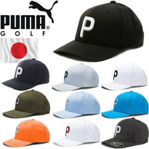 022537 PUMA プーマゴルフ P 110 スナップバック ゴルフ キャップ フリーサイズ 3D刺繍ロゴ
