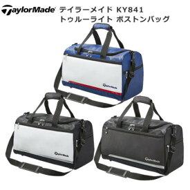 KY841 テーラーメイド ゴルフ KY841 トゥルーライト ボストンバッグ 2020年モデル Taylor Made 日本正規品