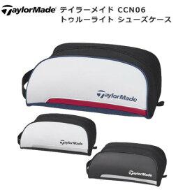 CCN06 テーラーメイド ゴルフ CCN06 トゥルーライト シューズケース 2020年モデル