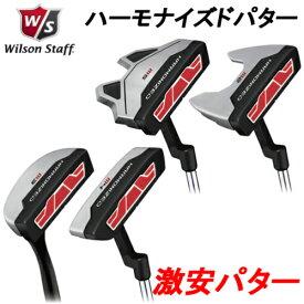 パターカバー付き Wilson ウィルソン HARMONIZED ハーモナイズドパター 34インチ ゴルフ