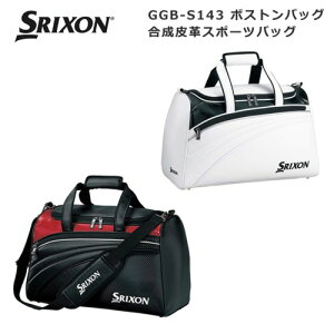 GGB-S143 DUNLOP ダンロップゴルフ スリクソン ボストンバッグ 合成皮革スポーツバッグ