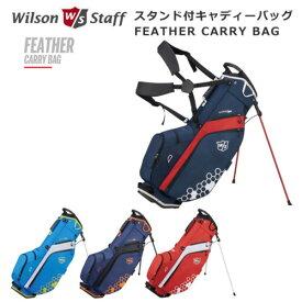 FEATHER CARRY BAG ウィルソンゴルフ Wilson Staff スタンド付キャディーバッグ