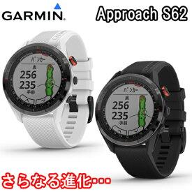 GARMIN ガーミンアプローチ S62 腕時計型 高性能GPS搭載 GPSナビ 距離測定器 GPSゴルフナビ
