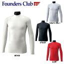 アンダー ファウンダース ハイネックアンダーウェア FoundersClubFC