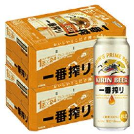 【2ケースパック】キリン一番搾り 500ml (3866*2ケース)