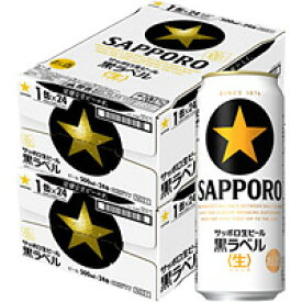【2ケースパック】サッポロ黒ラベル 500ML (3636*2ケース)