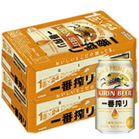 【2ケースパック】キリン一番搾り 350ml (102*2ケース)