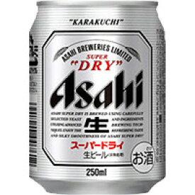 アサヒ スーパードライ 250ml缶 250ML×24本入り
