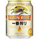 キリン 一番搾り ミニ缶 250ml缶 250ML × 24缶
