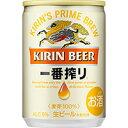 キリン 一番搾り 135ml缶 135ML × 30缶