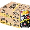 【2ケースパック】-196℃ストロングゼロ ダブルレモン 350ml×48缶 350ML*2ケース 1セット【チューハイ】