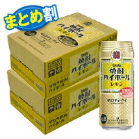 【2ケースパック】宝 焼酎ハイボール<レモン>下町缶 500ML*2ケース 1セット【缶チューハイ】【缶酎ハイ】