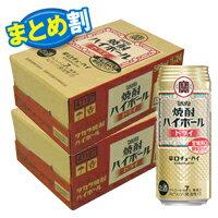 【2ケースパック】宝 焼酎ハイボール<ドライ>下町缶 500ML*2ケース 1セット【缶チューハイ】【缶酎ハイ】