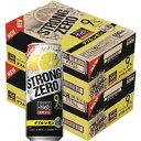 【2ケースパック】ST-196℃ストロングゼロWレモン(71019*2ケース)