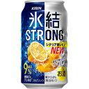 氷結ストロング シチリア産レモン 糖類ゼロ /キリン 350ml缶 350ML × 24缶