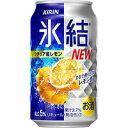 キリン 氷結レモン 350ml缶 350ML × 24缶