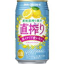 宝 直搾り レモン 350ml缶  350ML×24本入り