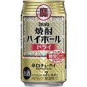 宝 焼酎ハイボール ドライ 下町缶 350ml缶 350ML × 24缶【缶チューハイ】【缶酎ハイ】