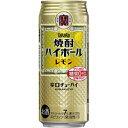 宝 焼酎ハイボール レモン 下町缶 500ml缶 500ML × 24缶