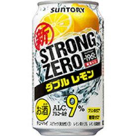 -196℃ストロングゼロ ダブルレモン/サントリー 350ml缶 350ML×24本入り