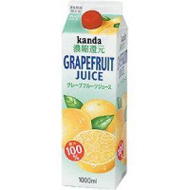 神田 グレープフルーツジュース(果汁100%) 1Lパック 1L×12本入り