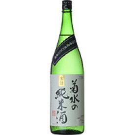 菊水 純米酒 (新潟) 1.8L × 6本
