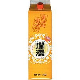 爛漫 美酒 1.8L×6本入り