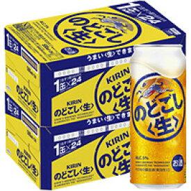 【2ケースパック】キリン のどごし 500ml(36832*2ケース)