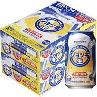 【2ケースパック】ジョッキ生爽快辛口/サントリー 350ml×48本  350ML*48ホン 1セット