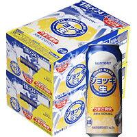 【2ケースパック】ジョッキ生爽快辛口/サントリー 500ml×48本 500ML*48ホン 1セット