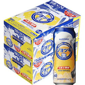 【2ケースパック】サントリー ジョッキ生爽快辛口500ml(204208*2ケース)