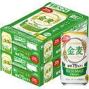 【2ケースパック】 金麦糖質75%オフ 350ml×48缶 350ML*48ホン 1セット