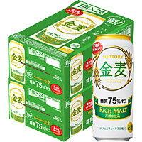 【2ケースパック】 金麦糖質75%オフ 500ml×48本 500ML*48ホン 1セット
