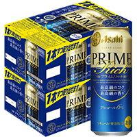 【2ケースパック】クリアアサヒ プライムリッチ500ml×48本/アサヒ 500ML*48ホン 1セット