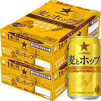 【2ケースパック】サッポロ 麦とホップ 350ml×48本 350ML*48ホン 1セット