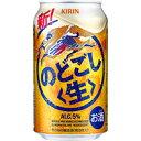 キリン のどごし<生> 350ml缶 350ML 1缶