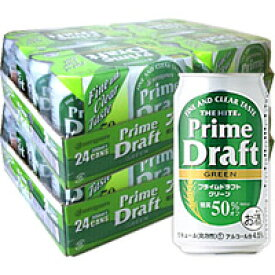 【WEB限2ケースパック】ハイト プライムドラフト グリーン 350ml缶