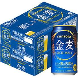 【2ケースパック】サントリー 金麦 350ml (66531*2ケース)