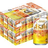 【2ケースパック】アサヒ クリアアサヒ 350ml×48本 350ML*48ホン 1セット