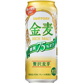 サントリー 金麦 糖質75%OFF 500ml缶 500ML×24本入り