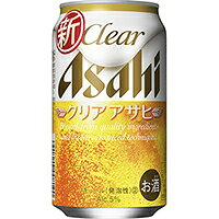 アサヒ クリアアサヒ 350ml缶...