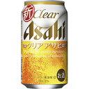 アサヒ クリアアサヒ 350ml缶 350ML × 24缶