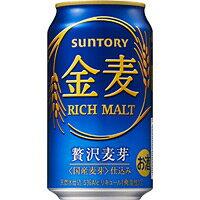 サントリー 金麦 350ml缶 3...