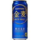 サントリー 金麦 500ml缶 500ML × 24缶