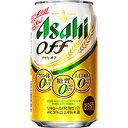 アサヒ オフ 350ml缶 350ML × 24缶